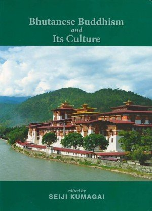 Bhutanese Buddhism and Its Culture