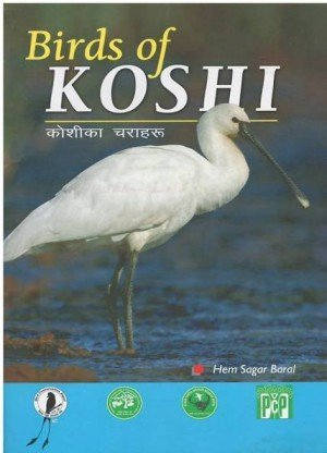 Birds of Koshi