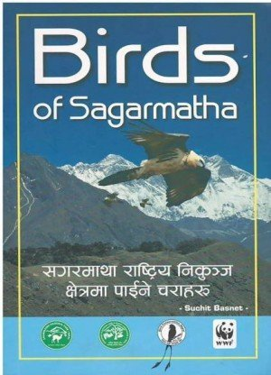Birds of Sagarmatha