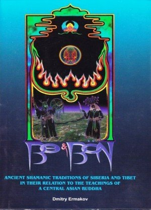 Bo and Bon: Ancient Shamanic Traditions of Siberia and Tibet in Their Relation to the Teachings of a Central Asian Buddha