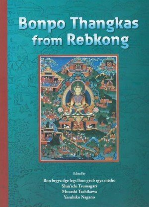 Bonpo Thangkas from Rebkong