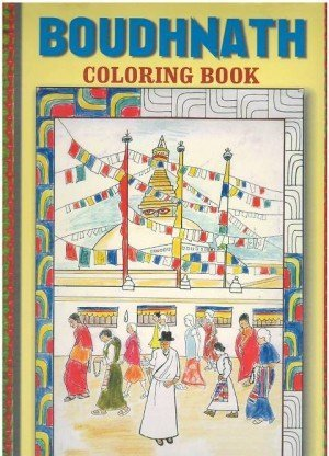 Boudhanath Coloring Book