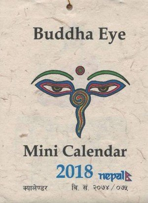 "Mini Wall Calendar 2018 – ""Buddha Eye"""