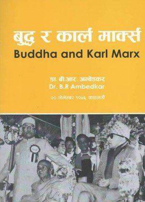 Buddha and Karl Marx