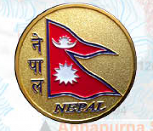 "Coin Magnet – ""Flag of Nepal"""