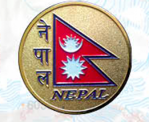 "Coin Magnet – ""Nepali Flag"""