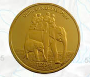 "Coin Magnet – ""Chitwan National Park"""
