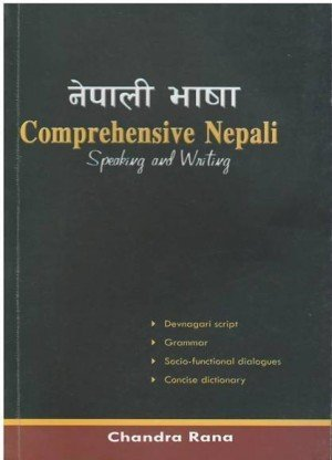 Comprehensive Nepali Speaking and Writing