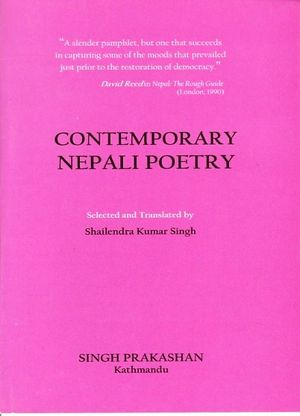 Contemporary Nepali Poetry