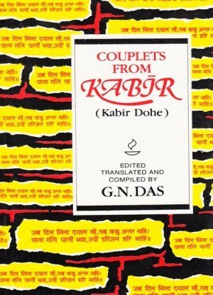 Couplets from Kabir (Kabir Dohe)