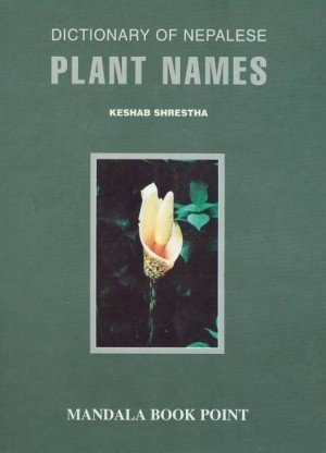 Dictionary of Nepalese Plant Names