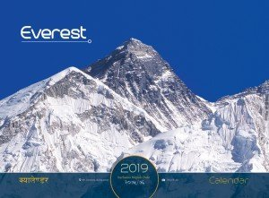 Everest Wall Calendar 2019 (0.200)
