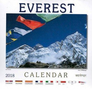 Everest Desktop Calendar 2018 (0.0001)