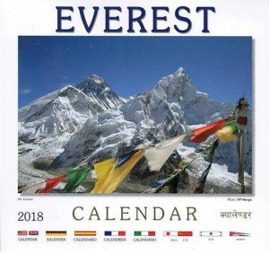 Everest Desktop Calendar 2018 (0.001)