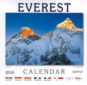 Everest Desktop Calendar 2018 (0.008)