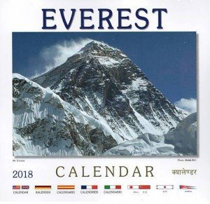 Everest Desktop Calendar 2018 (0.027)