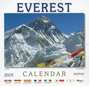 Everest Desktop Calendar 2019 (1.800)