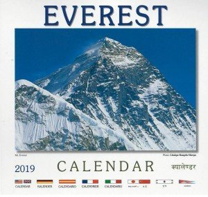 Everest Desktop Calendar 2019 (1.801)