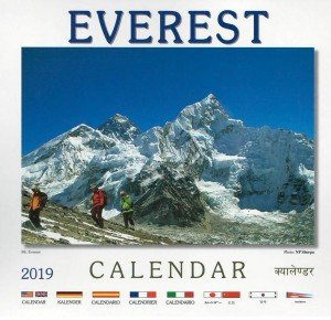 Everest Desktop Calendar 2019 (1.803)