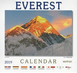 Everest Desktop Calendar 2019 (1.802)