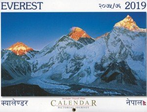 Everest Wall Calendar 2019 (0.960)