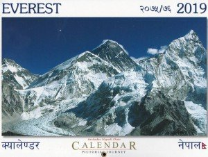 Everest Wall Calendar 2019 (0.961)