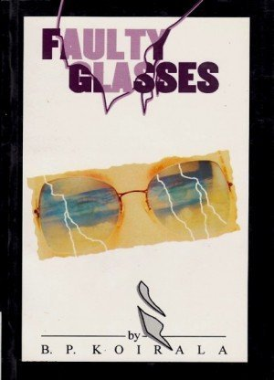 Faulty Glasses: and other Stories