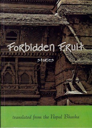 Forbidden Fruit: Stories