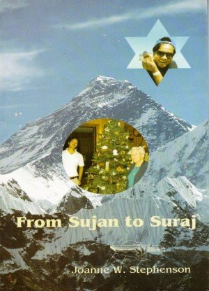 From Sujan to Suraj