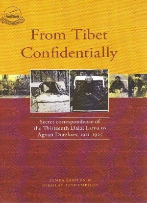 From Tibet Confidentially