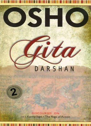 Gita Darshan (Vol. 2)