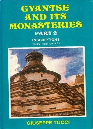Gyantse and Its Monasteries: Inscription - Part 2