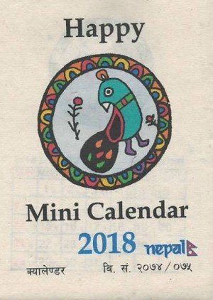 "Mini Wall Calendar 2018  – ""Happy"""