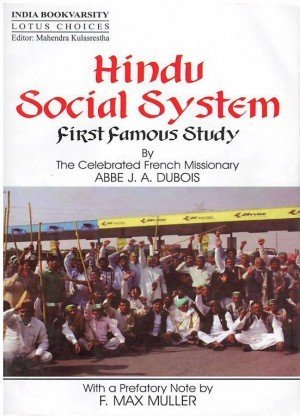 Hindu Social System First Famous Study