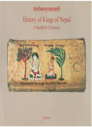 History of Kings of Nepal: A Buddhist Chronicle (3 Volume Set)