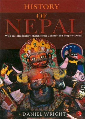 History of Nepal: With an Introductory Sketch of the Country and People of Nepal