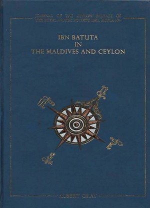 IBN Batuta in The Maldives and Ceylon