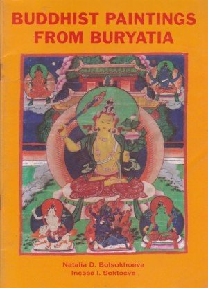 Buddhist Paintings From Buryatia