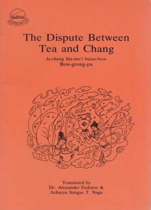 The Dispute Between Tea and Chang