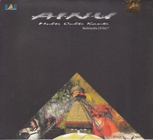 Ainu: World Music