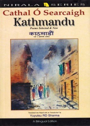 Kathmandu: Poems Selected & New