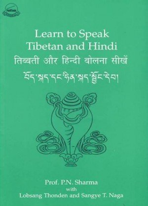 Learn to Speak Tibetan and Hindi