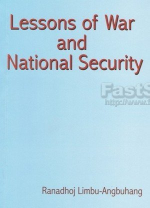 Lessons of War and National Security
