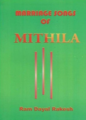 Marriage Songs of Mithila