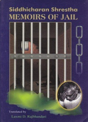 Memoirs of Jail