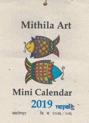 Mini Mithila Art Wall Calendar 2019 (1.817)