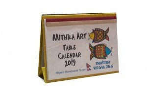 Mithila Art Table Calendar 2019 (1.826)