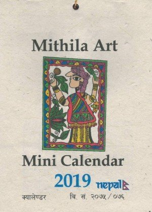 Mini Wall Calendar 2019 – Mithila Art (1.818)