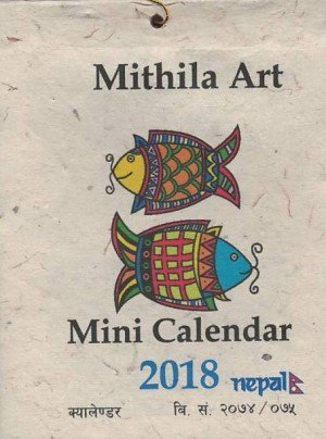 "Mini Wall Calendar 2018 – ""Mithila Art"""