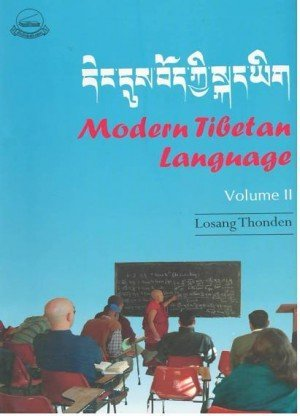 Modern Tibetan language Vol. 2